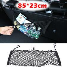 Adjustable Rear Cargo Net For Trunk SUV Storage Organizer Elastic String Pocket