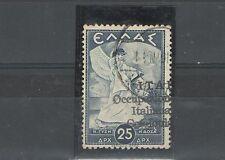 Q6568 - CEFALONIA E ITACA - 1941 - LOTTO USATO OCCUPAZIONE ITA N°16 - VEDI FOTO