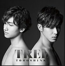 KPOP TVXQ DBSK TOHOSHINKI TREE Bigeast Edition w/photo card Japan