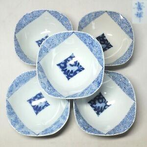 D1883: Japanese five bowls MUKO-ZUKE of old HIRADO porcelain by famous Kasho