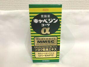 Kowa Kyabejin CABAGIN KOWA ALPHA α 100-300 Tablet Made in Japan New