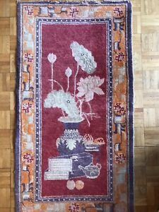 Art Deco Oriental Rug - Could Be A Rare Rug !
