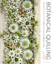 BOTANICAL QUILLING Vol 8 2017- Instructers Works