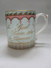 Royal Collection mug - Queen Elizabeth II 80th birthday 2006  God Save the Queen