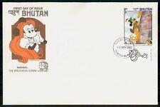 BHUTAN FDC 1985 COVER DISNEY RAPUNZEL