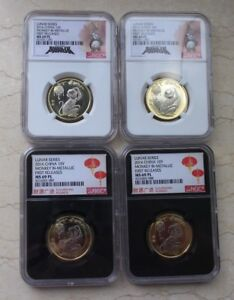 4 Pcs of NGC MS69 PL China 2016 Bi-Metallic Monkey Coins (First Releases)