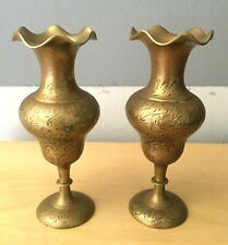 Pair of Vintage Mini Engraved Brass Vases