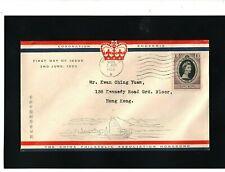 HONG KONG - CHINA - 1953 - QE II - CORONATION - FIRST DAY COVER - CDS POSTMARK
