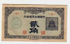 Cina  China Puppet Bank  20 fen = 2 chiao 1938   qFDS aUNC  pick j49 lotto  2052