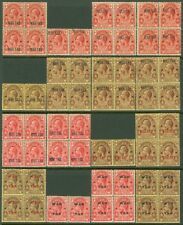 EDW1949SELL : TURKS & CAICOS Nice 'WAR TAX' collection. All Mint & mostly NH.