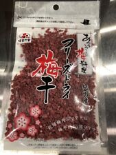 Umeboshi Freeze-dried 50g Rice ball salad etc. Japan