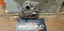 MAZDA RX7 FD3S 13B FRONT ENGINE COVER CASING