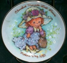 Avon Special Memories Cherished Moments Mother's Day 1981 22K Gold Rim W/Easel