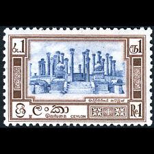 Ceylan 1958-62 1R Bleu Profond & Marron Sg 462. Excellent État Jamais Utilisé