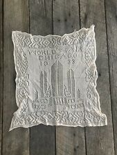 Antique Handkerchief 1933 World's Fair Chicago Crocheted Lace Vintage Wedding