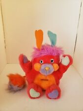Vintage 1986 Plucky Popples Plush Coin Bank w/ plug. 10""