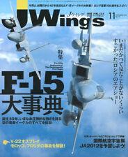 J WINGS 171 RUSSIAN AVIATION_F-15 USAF JASDF RSAF IDF RoKAF SINGAPORE_Ka-27PS_AC