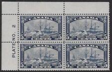 Canada, 1933 5¢ Royal William Plate Block No 2, Sc #204, Mint VF, CV $128- ow148