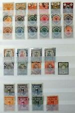 MIDDLE EAST -  SELECTION OF EARLIER USED  STAMPS