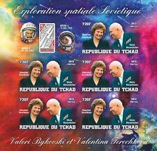 VOSTOK 5&6 space Bykovski Tereshkova Khrushchev Tchad 2013 #tchad2013-54 IMPERF