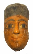 Masque du XIXe siècle et avant