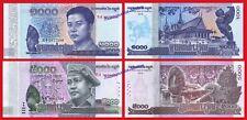 CAMBOYA CAMBODIA 1000 y 5000 Riels 2016 2017 Pick NEW  SC /  UNC