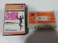 ZORBA THE GREEK SOUNDTRACK OST CINTA TAPE CASSETTE FONTANA GREECE ED 1976 PAPER