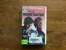 A Private Function Betamax (Rare)