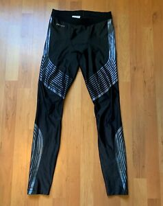 Men's Nike Pro Elite Power Speed Running Tights Pants Sz S Black Iridescent