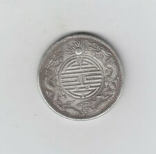 Large Chinese Silver Coloured Two Dragons Coin, 39mm Diameter, 27.05gms