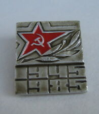 Tiny Pin Celebrating Soviet Union's 40 Year Anniversary 1945 - 1985 Russia USSR