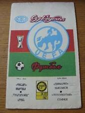 30/09/1987 DINAMO TBILISI V LOKOMOTIV SOFIA COPPA UEFA []. l'oggetto in ottime condizioni