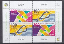 Europa Cept 2007 Bosnia/Herz. Mostar m/s ** mnh (WI39) promotion