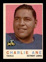 1959 Topps Football Set Break # 21 Charlie Ane VG-EX to EX *OBGcards*