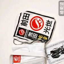 Shoyoroll The Count - Bag Only - FREE SHIPPING