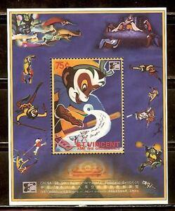 Mint St.Vincent Cartoon Souvenir sheet (MNH)
