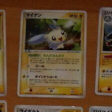 POKEMON RARE JAPANESE CARD HOLO CARTE 027/054 NEGAPI MADE IN JAPAN 2003 **