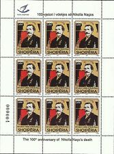 Albania 2013. The 100th anniversary of Nikolla Naço´s death. Sheet MNH