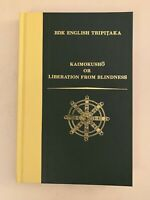 Kaimokusho or Liberation from Blindness by Nichiren (2006, HC) Lotus Sutra Japan