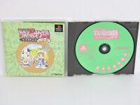 BOKUJO MONOGATARI for Girl PS1 Playstation Japan Game p1