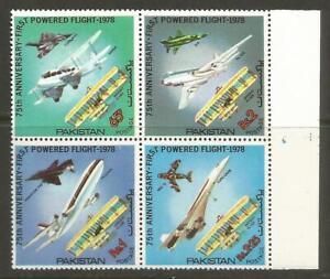 Pakistan 1978 #479a Powered Flight Block Set MNH Aviation Airplanes