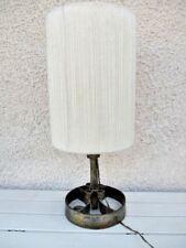 lampe a poser en fer forgé abat - jour en laine minimalisme -  vintage 1960s