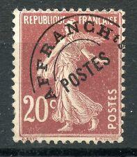 PROMO / TIMBRE FRANCE PREOBLITERE N° 54 ** TYPE SEMEUSE COTE 160 €