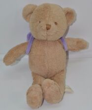 """TEDDY BEAR Plush Partylite Brown Heart Purple Backpack 10"""" Lavender Scent Pack"""