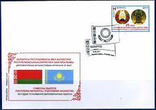2017. Belarus. Diplomatic relations with  Republic of Kazakhstan. FDC