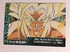 Dragon Ball Z Collection Card Gum 170