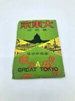 NOS Unused Vintage Great Tokyo 16 Postcard Set