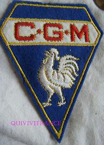 BG6865 - PATCH TISSU CLUB GYMNASTIQUE DE MUSTAPHA ALGER