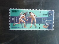 2013 HUNGARY WORLD FENCING CHAMPIONSHIPS MINT STAMP MNH