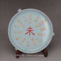 "5.3/"" Fine Chinese Ceramics Ru Kiln Porcelain Tripodia Round Writing-brush Washer"